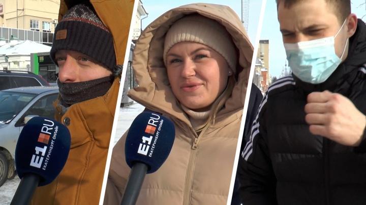 Холод в квартирах, заглохшие машины и 4 пары штанов: как екатеринбуржцы переживают лютый февраль