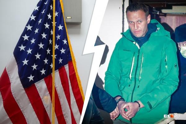 Евросоюз и США ввели санкции против российских чиновников