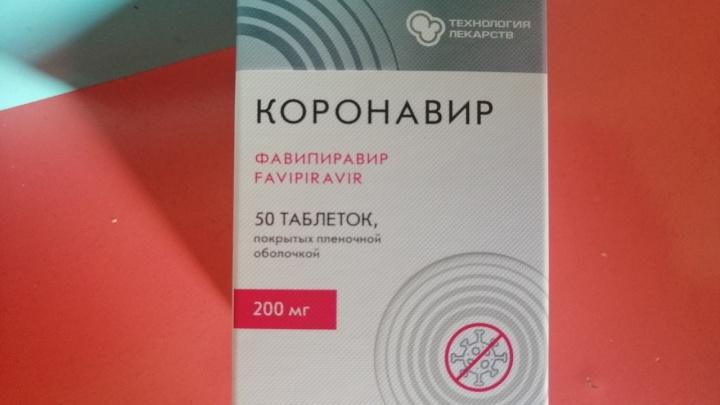 В Пермском крае увеличили список препаратов, которые бесплатно выдают пациентам с коронавирусом на дому