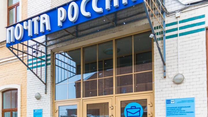 Стал известен график работы «Почты России» в длинные майские выходные