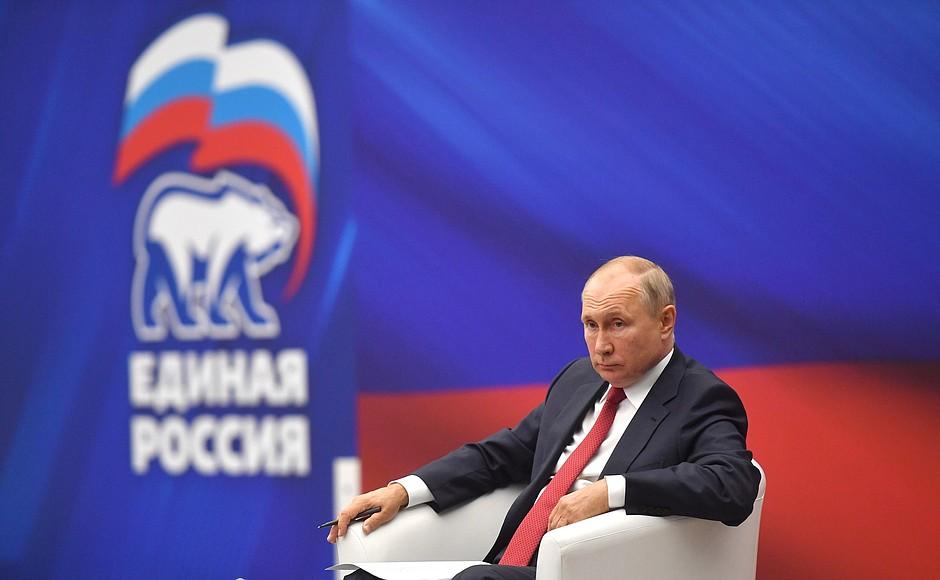 Что сказал Путин на встрече с Единой Россией  главное