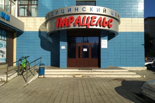 Камеры пациенты заметили в клинике на улице Викулова