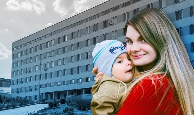 Волгоградцы готовят акцию в поддержку страдающего редким заболеванием ребенка