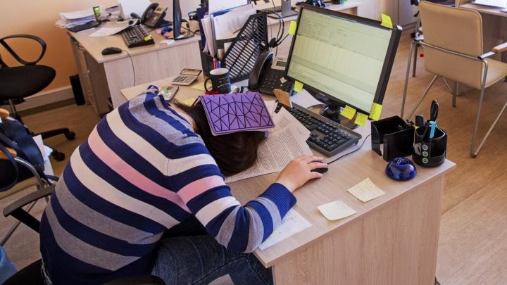Как настроиться на работу после длинных выходных: коуч из Ярославля дала советы