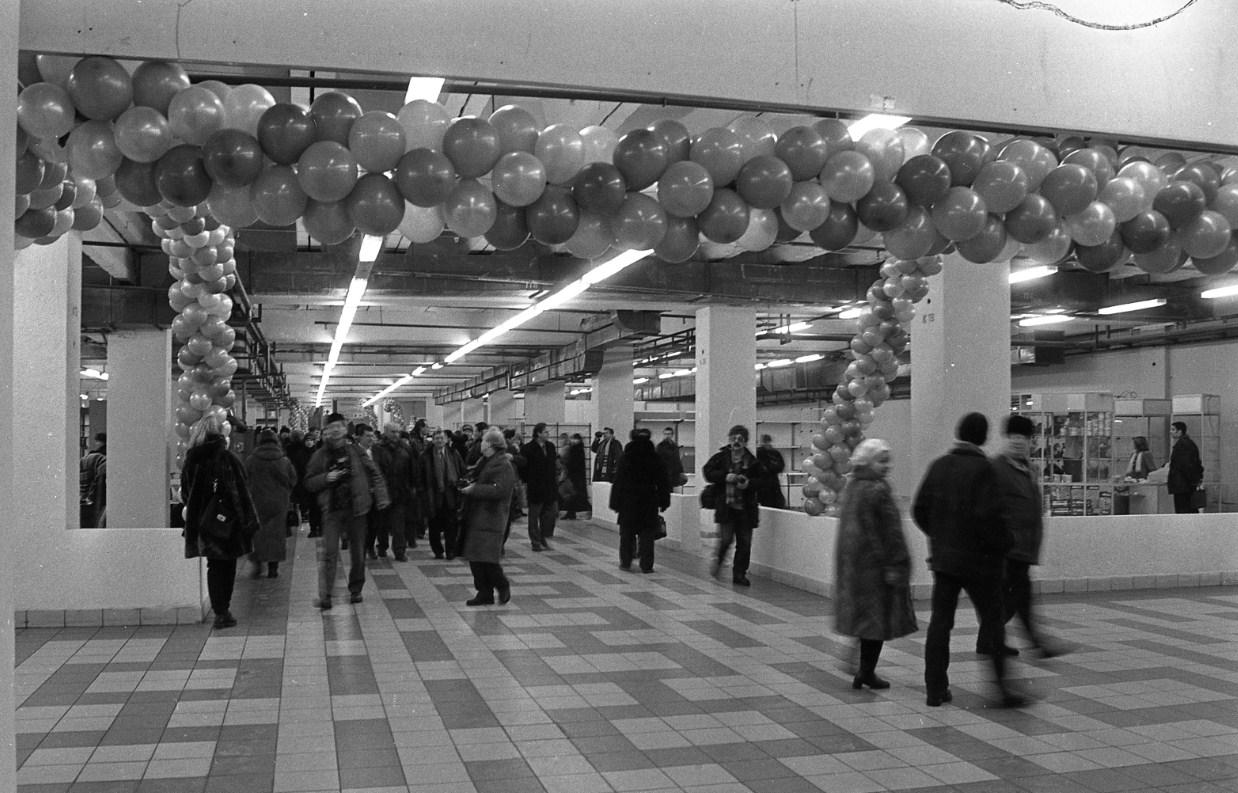 Бывший тогда мэром города Вячеслав Тарасов придумал названиекомплексу прямо во время открытия