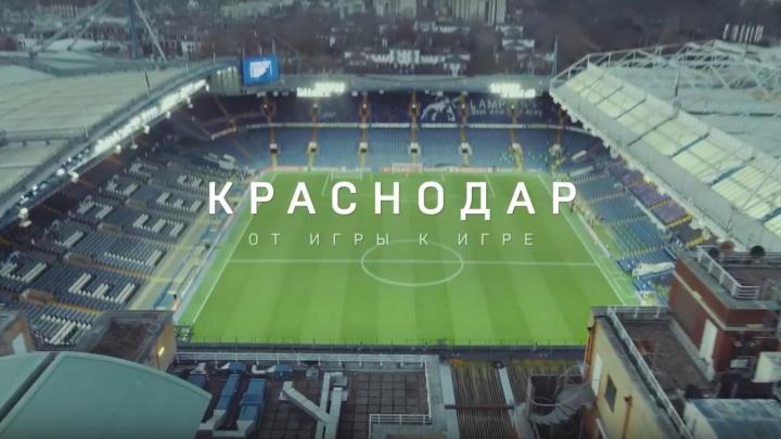 ФК «Краснодар» выпустил документальный фильм