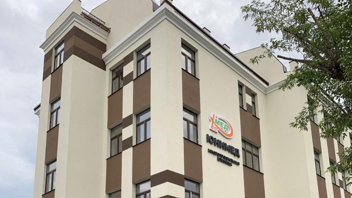 «ЮниМед» откроет новый медицинский корпус с собственным стационаром