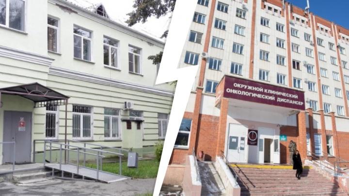 Копейский онкодиспансер включили в состав челябинского центра онкологии. Что изменится дляпациентов