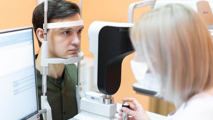Лазерная коррекция зрения — от 13 500 рублей: в Челябинске открыли новый офтальмологический центр