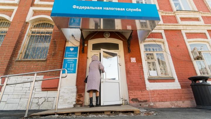В Перми налоговая служба возобновила прием посетителей в своих отделениях