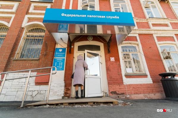 Налоговая служба вернулась к приему посетителей