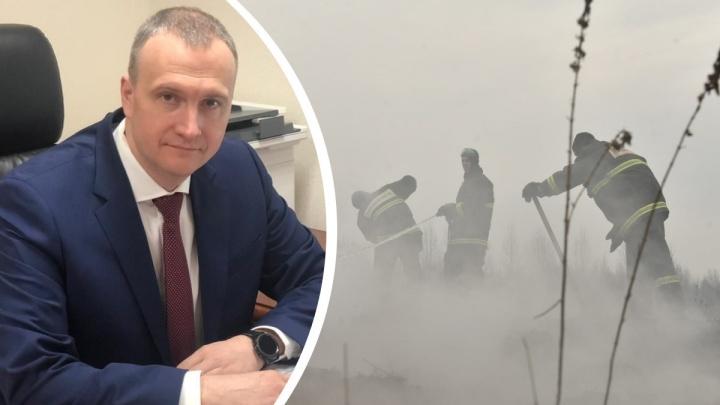 Когда потушат торфяники и дым уйдет из Екатеринбурга? Обсуждаем в прямом эфире с начальником лесного хозяйства