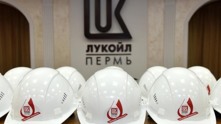 8 молодых нефтяников Прикамья поборются за звание лучших в ЛУКОЙЛе