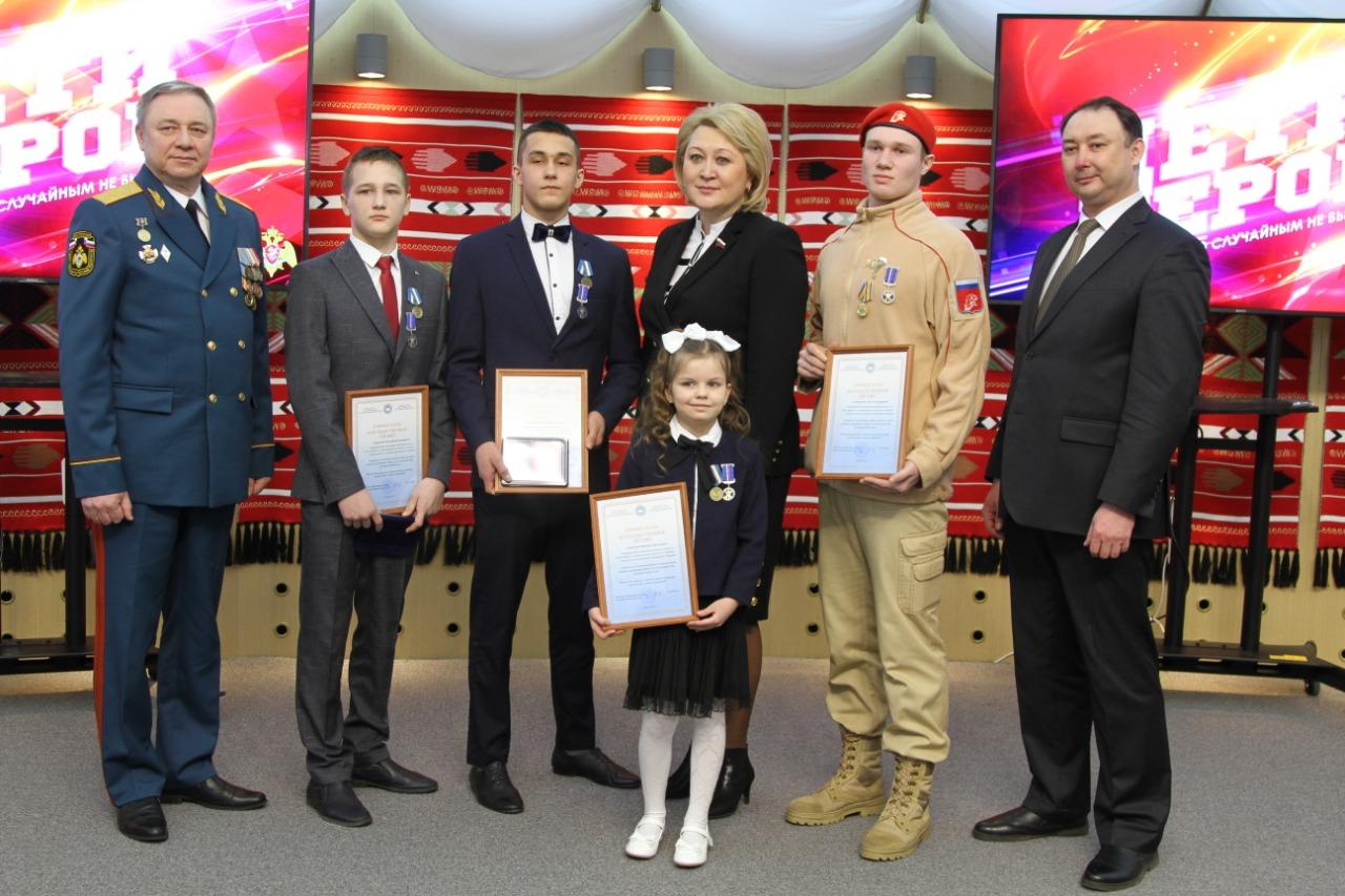 Детей наградили медалью«За проявленное мужество»
