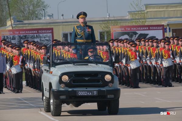 Командующий парадом