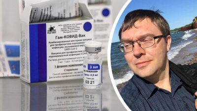 «100% эффективна в предотвращении тяжелой инфекции»: екатеринбургский врач — об исследованиях «Спутник V»