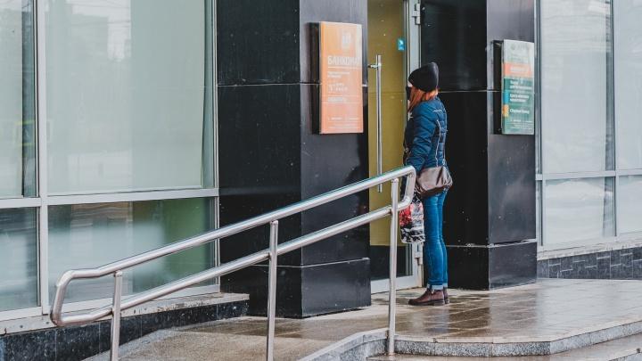 Продолжит ли расти инфляция в Прикамье и стоит ли срочно брать кредит? Разбираем со специалистом Центробанка