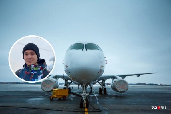 Теперь вместо «Аэрофлота» до Москвы будет летать «Россия»