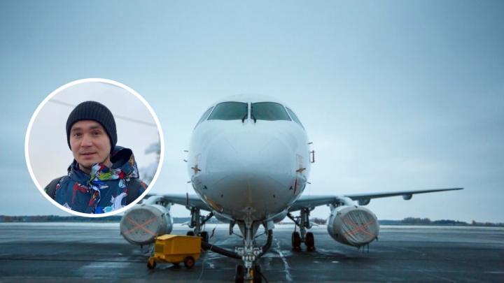 «Цены уже выросли»: почему отмена рейса «Аэрофлота» в Москву ударит по тюменцам — колонка пассажира