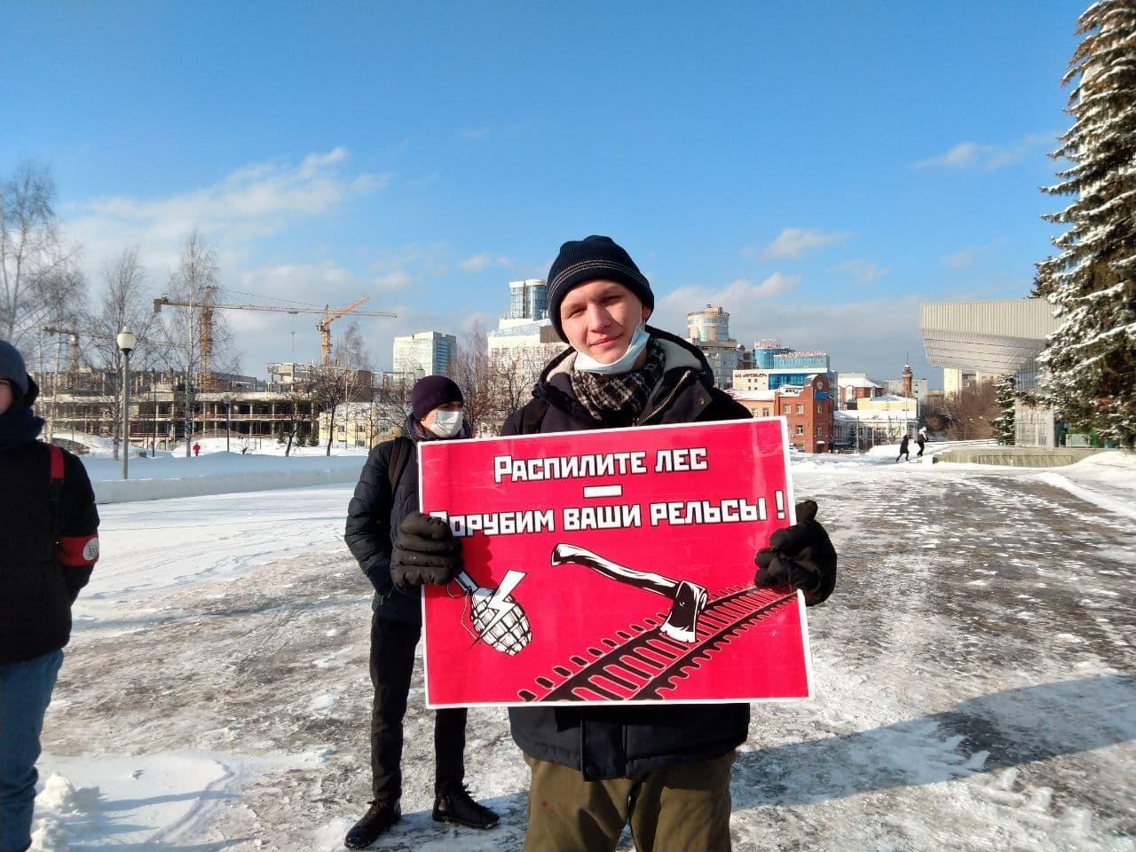В воскресенье Кирилл и товарищи выступили с пикетом против вырубки Черняевского леса
