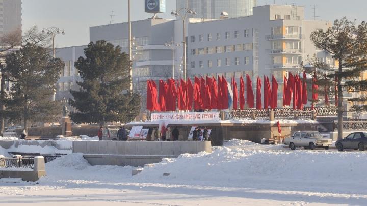 Екатеринбуржцы проголосовали за возвращение Краснознаменной группы на Плотинку