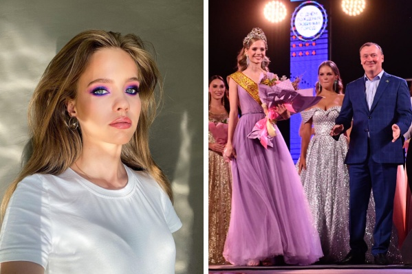 Новой «Мисс Екатеринбург» стала Виолетта Сараева
