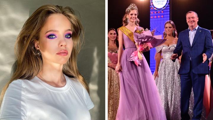 С новой короной и без лишней скромности. 6 фактов о новой «Мисс Екатеринбург»