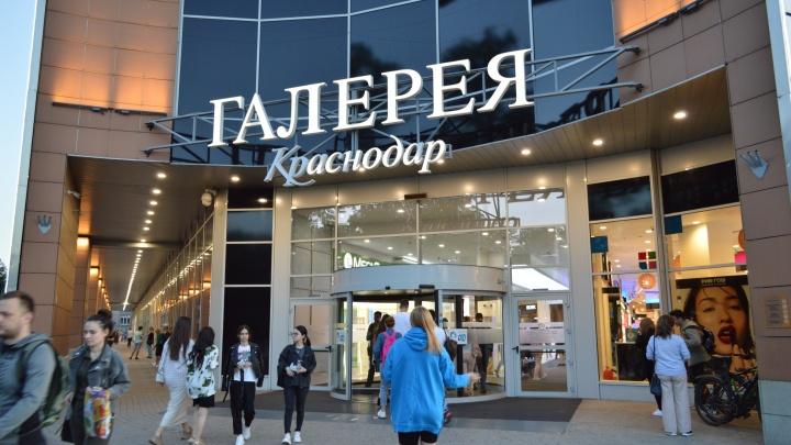 В ТЦ «Галерея» в Краснодаре отключили свет и эвакуировали людей