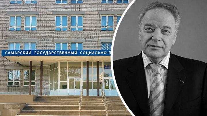 Президенту СГСПУ Игорю Вершинину хотят присвоить посмертное почетное звание