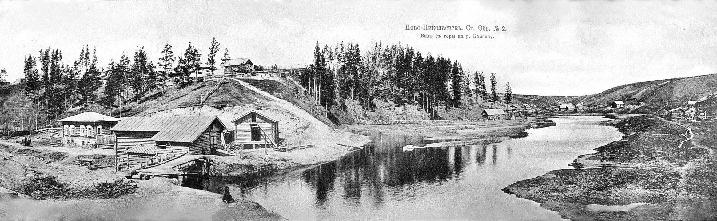 Исторически на Каменке располагались водяные мельницы. Например, на месте металлических гаражей, там, где Каменка прячется в коллектор, был большой мельничный пруд