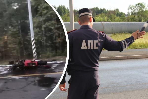 Авария произошла вечером на Московском тракте