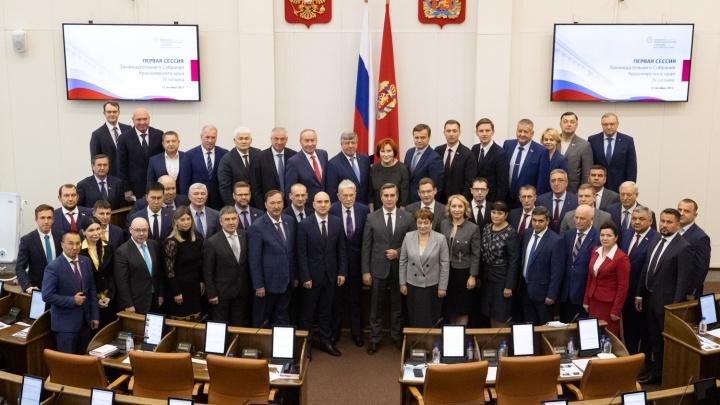 В лучших советских традициях: как новый созыв Заксобрания выбрал себе руководителей