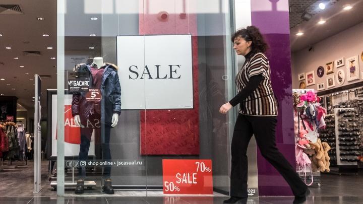 Хотела любви, а получила долги: почему импульсивные покупки делают вас ещё несчастнее — объясняет психолог