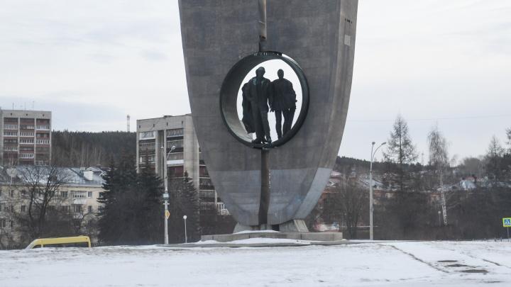 Самый засекреченный город Свердловской области остался без мэра