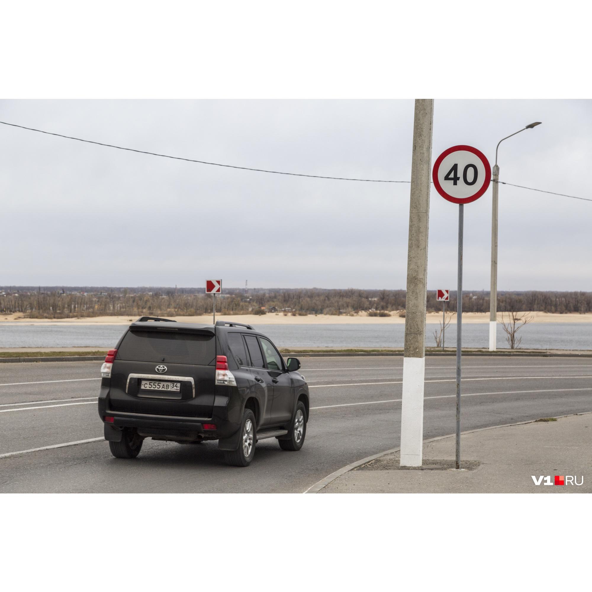 Ограничивающий скорость знак исчез только после массового возмущения автомобилистов