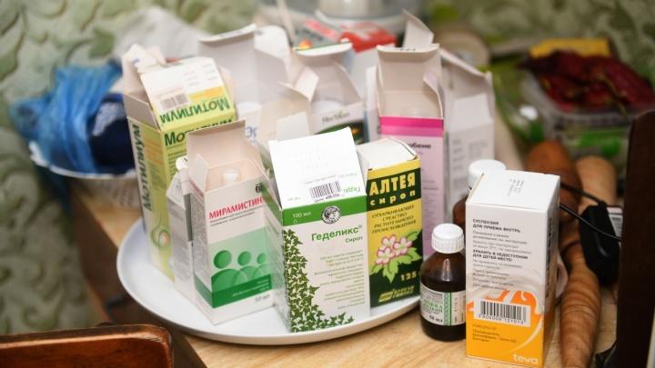 Почему при COVID-19 выдают разные лекарства? Отвечает свердловский минздрав