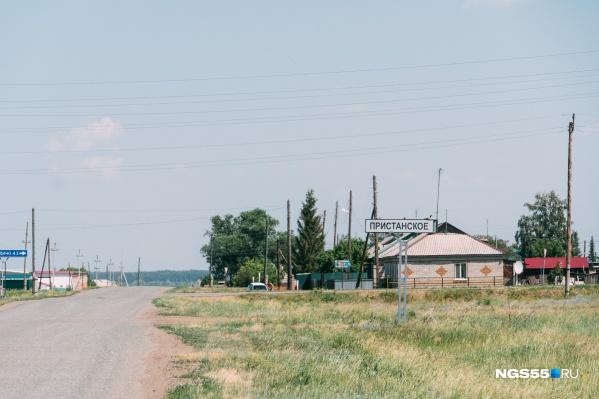 Трагедию в Пристанском обсуждает все село