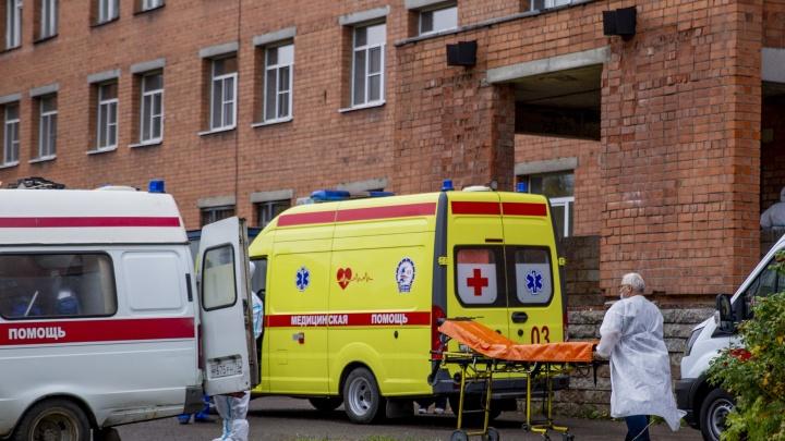 Заболевших в два раза больше, чем выздоровевших: как меняются цифры по COVID-19 в Ярославской области