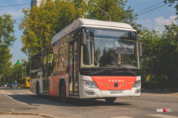 Изменится маршрут трех автобусов