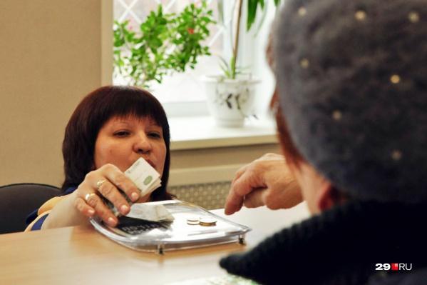 Пенсии с 1 февраля подрастут, но не существенно