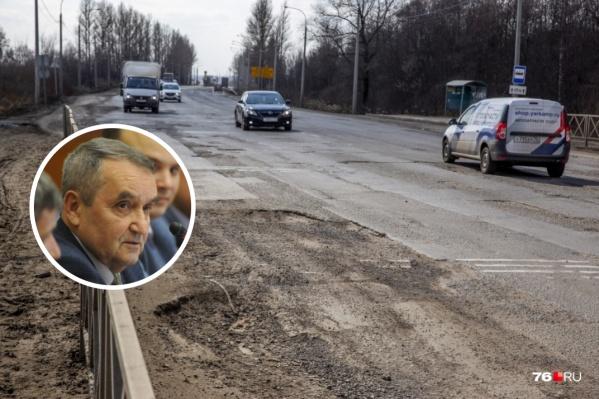 Эксперт считает, что эксплуатировать окружную дорогу в Ярославле нельзя