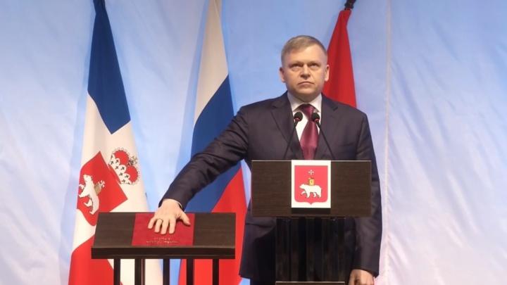 В Перми прошла инаугурация нового мэра Алексея Дёмкина. Видео