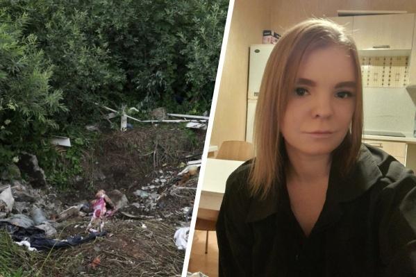 Тело пропавшей Екатерины Плотниковой было забетонировано в овраге под Новосибирском