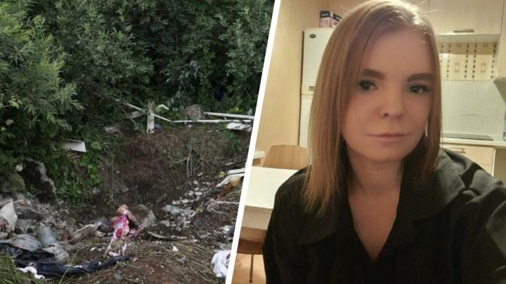 Не убивал, а избавился: следователи выдалбливали из бетона тело пропавшей девушки с афрокудрями