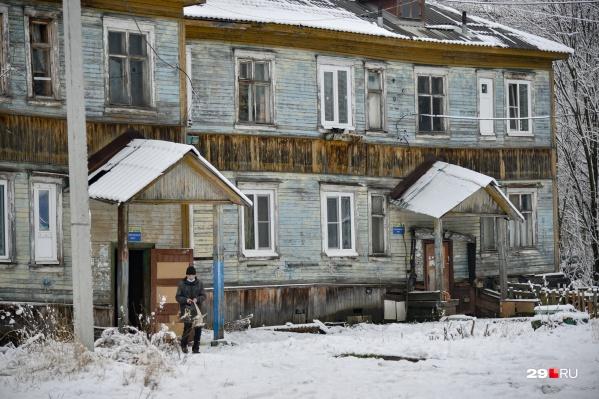 """Трубы с водой в деревянных домах не выдерживают температуры <nobr class=""""_"""">—30 градусов</nobr> и замерзают"""