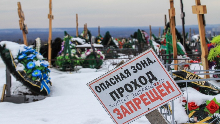 Мэрия Уфы дважды забраковала митинг против создания нового кладбища за Тимашево