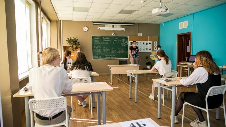 Опубликовано расписание сдачи ЕГЭ в Красноярске