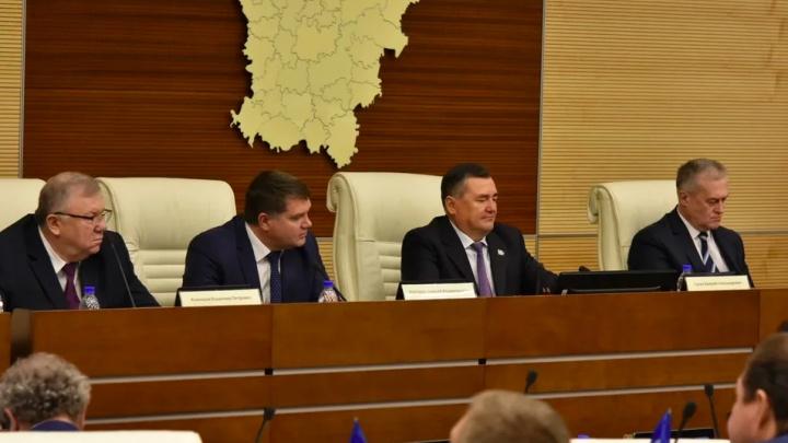 Депутаты Законодательного собрания одобрили изменение Устава Пермского края в первом чтении