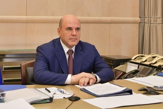 Михаил Мишустин одобрил выделение денег Челябинской области на решение экологических проблем