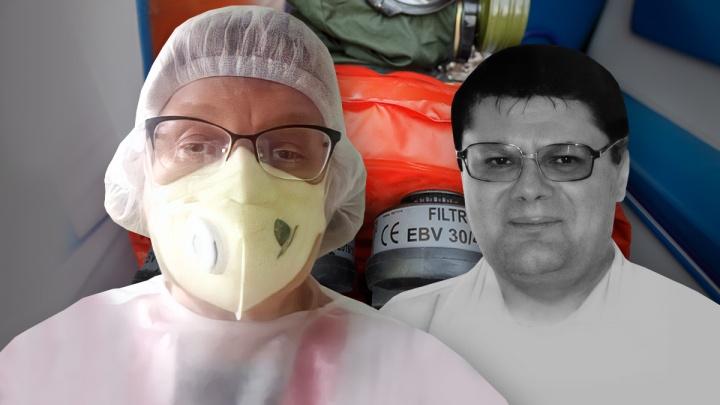 «Написано «Помним, скорбим», а ничего не изменилось»: инфекционист рассказала, как гибли медики от COVID-19